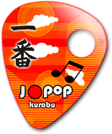 group image for ICHIBAN JPOP (Japanese popular music) CLUB
