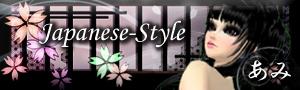 [Ami]Japanese-Style
